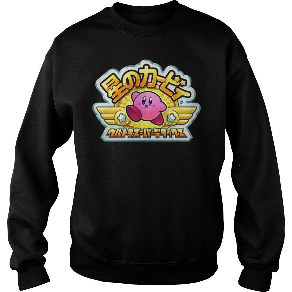 Kirby Japan Sweater